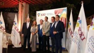 Delegados de las seis zonas francas existentes en España, incluida Teresa Pedrosa (Zona Franca de Vigo).